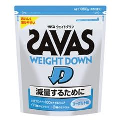 SAVAS(ザバス)プロテイン ウエイトダウン
